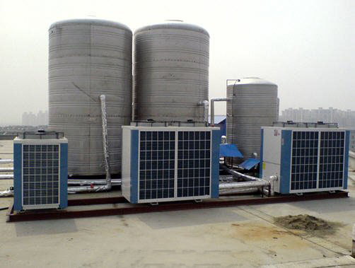 节能高效热泵热水器